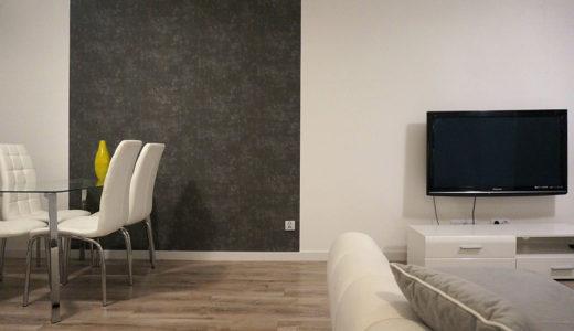 nowoczesny salon w mieszkaniu do wynajęcia Wrocław Krzyki