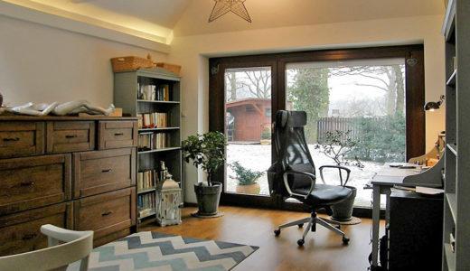 prestiżowy salon znajdujący się w mieszkaniu na sprzedaż Wrocław Krzyki