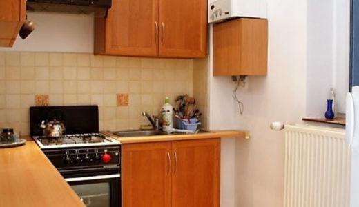 funkcjonalna, zadbana kuchnia w mieszkaniu na sprzedaż Wrocław Śródmieście