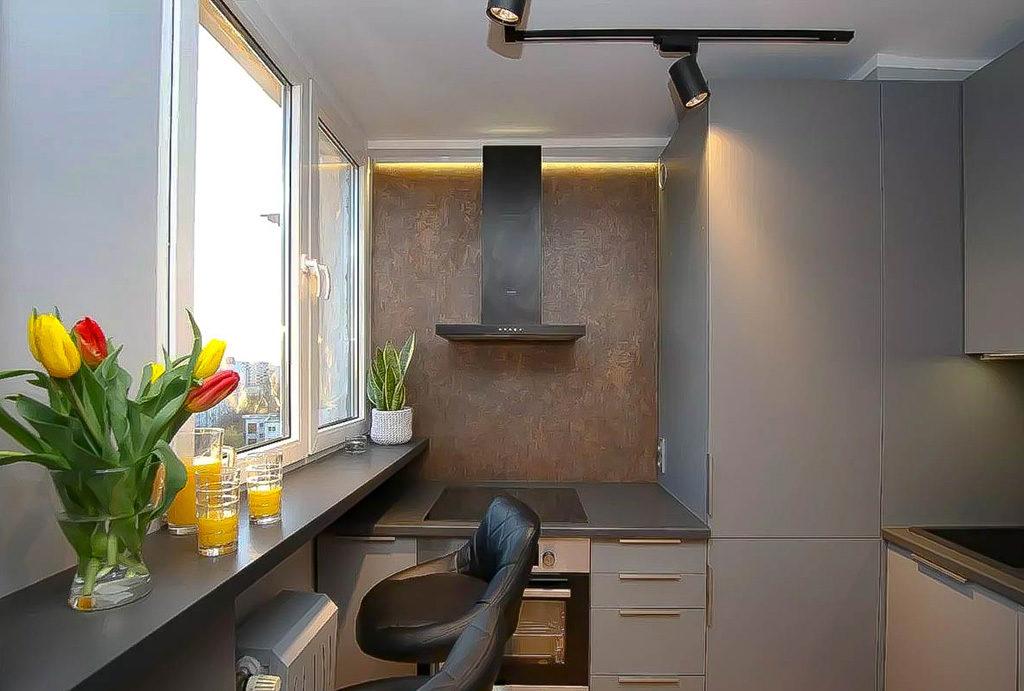 widok na komfortową łazienkę w mieszkaniu do sprzedaży Wrocław Fabryczna